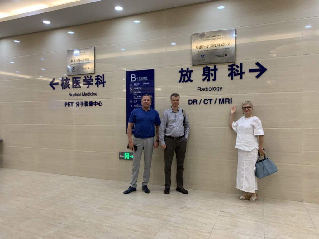 WeChat Image_20190704164612