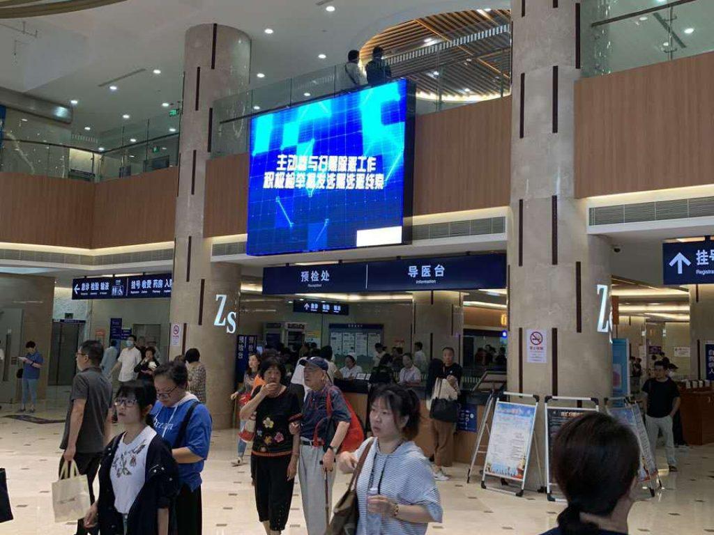 WeChat Image_20190709083621