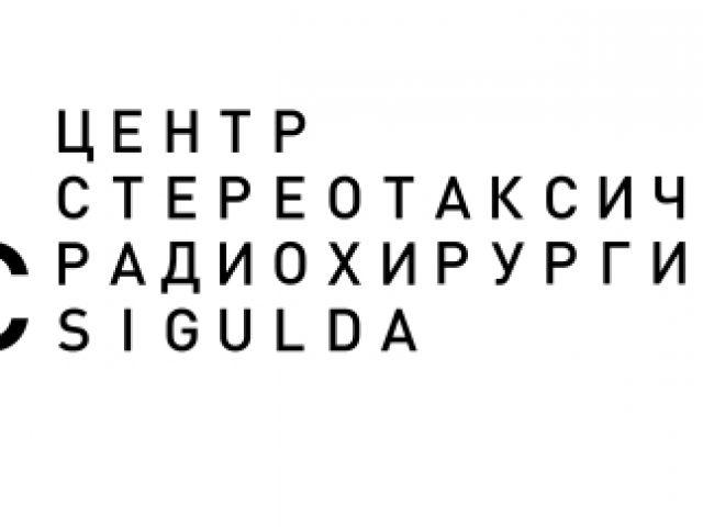 logo-vector-ru-cmyk-black